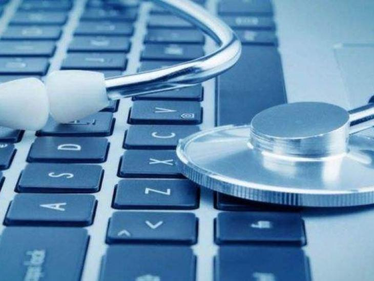 互联网在线诊疗平台