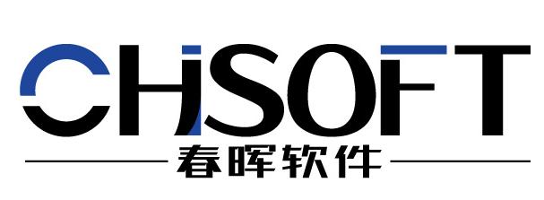 江苏春晖软件有限公司